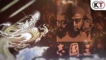 Romance of the Three Kingdoms XIV - rai hiire