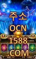 양방배팅 →*←【 https:// OCN1588。COM 】%*→【 토토뽀배사이트 파워볼 카지노사이트