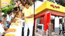 సొంత ఖర్చుతో అన్నంపెట్టిన MLA| Ramanaidu Arrange Food For Needy People In The Place OF Anna Canteens