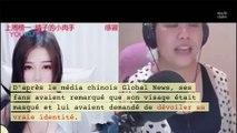 Une streameuse chinoise se rajeunissait à l'aide d'un filtre beauté