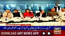 ARY News Headlines | Rangers arrest two murder accused in Lyari raid | 1200 | 2nd | August 2019