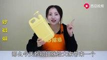 【Waste utilization - plastic bottles】洗洁精瓶子不要扔,剪几刀放在车里有妙用,一年能为你省下不少钱