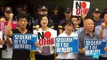 Le Japon et la Corée du Sud s'infligent des sanctions commerciales réciproques