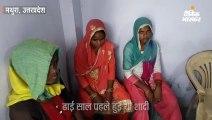 दहेज में एक लाख रुपए नहीं मिले तो पति ने पत्नी को दिया तीन तलाक, पुलिस ने दर्ज किया केस