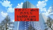 배당률검색//파워볼재테크✨재테크파워볼✨파워볼총판✨파워볼자동배팅///파트너코드: abc5//bis999.com배당률검색