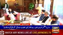 ARY News Headlines PM Khan, Governor Imran Ismail discuss Sindh's situation 1800   2 August 2019