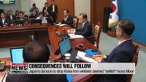 """Moon """"deeply regrets"""" Japan's decision, calls on Koreans to overcome matter """"together"""""""
