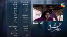 Ishq Zahe Naseeb Epi 8 Promo HUM TV Drama