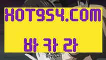。정선카지노 。《카지노신규가입》 【 HOT954.COM 】카지노솔레어카지노 마이다스정품《카지노신규가입》。정선카지노 。