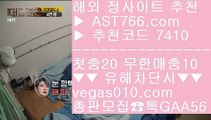 KBO사이트    NBAESPN 【 공식인증 | AST766.com | 가입코드 7410  】 ✅안전보장메이저 ,✅검증인증완료 ■ 가입*총판문의 GAA56 ■MLB중계2021 $ MLB중계류현진 $ 메이저사이트추천 $ 해외정식사이트    KBO사이트