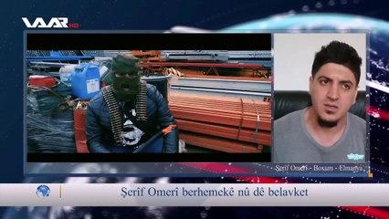 Sherif Omeri Interview