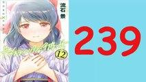 ドメスティックな彼女 239 | DOMESTIC NA KANOJO - RAW / Domestic na Kanojo - Raw Chap 239