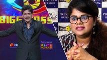 Bigg Boss Telugu 3 : Anchor Swetha Reddy Fires On Akkineni Nagarjuna || Filmibeat Telugu