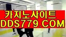 라이브카지노ん에비앙카지노んAAB8 8 9.CΦ Μん임팩트알파게임ん카지노바카라이기는법