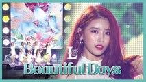 [HOT] Lovelyz - Beautiful Days,  러블리즈 - 그 시절 우리가 사랑했던 우리 show Music core 20190803