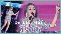 [HOT] So ChanWhee - Tears  ,  소찬휘 - Tears  Show Music core 20190803