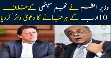 PM Khan sends 10 billion Rs defamation notice to Najam Sethi
