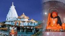 बज्रेश्वरी देवी मंदिर में क्यों रोते हैं भैरव बाबा  Secret behind Brajeshwari Devi Temple   Boldsky