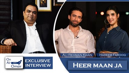 Hareem Farooq - On Air with Omair Exclusive interview of Hareem Farooq and Ali Rehman