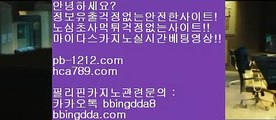 실시간핸드폰바카라^.^☆http://pb-1212.com☆정식오리엔탈카지노/오리엔탈카지노/오리엔탈바카라^.^실시간핸드폰바카라