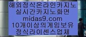 #정식사이트,#모바일카지노, #마닐라카지노,pb-222.com,pb-222.com,#먹튀검증업체,#마이다스정식,#마이다스정식,#짐살라빔,#미주신경 양성 반응,pb-222.com,,pb-222.com,,pb-222.com,,pb-222.com,,#실시간바카라,#필리핀솔레어,#온라인카지노