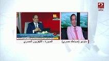 د.هشام إبراهيم: التحول الرقمي يساهم في القضاء على الفساد وتوافر قاعدة بيانات لكل الاستثمارات في مصر