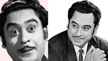Kishore Kumar Birthday: Unkown facts about one of the Multi-talented personality | FilmiBeat
