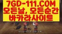 ™ 우리카지노계열™⇲마이다스카지노정품⇱   【 7GD-111.COM 】마이다스카지노 정품카지노무료여행 카지노먹튀⇲마이다스카지노정품⇱™ 우리카지노계열™