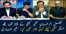 Fazalur Rehman did nothing for Kashmir cause in his tenure: Saleem Bukhari
