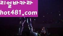   바카라페어  【 hot481.com】 ⋟【라이브】카지노사이트- ( ∑【 hot481 】∑) -바카라사이트 우리카지노 온라인바카라 카지노사이트 마이다스카지노 인터넷카지노 카지노사이트추천   바카라페어  【 hot481.com】 ⋟【라이브】