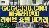 【 환전 】↱메이저사이트↲ 【 GCGC338.COM 】 솔레어카지노 / 솔레어바카라 / 88카지노게임↱메이저사이트↲【 환전 】