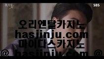 리비에라 맨션 호텔  ぽ ✅카지노추천 - ( ↘【 http://jasjinju.blogspot.com 】↘) -바카라사이트 실제카지노 실시간카지노✅ ぽ  리비에라 맨션 호텔