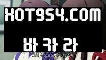 《 불법게임 》《생중계 MIDAS 바카라》(°→ HOT954.COM ←°)해외카지노사이트《생중계 MIDAS 바카라》《 불법게임 》