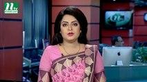 NTV Modhyanner Khobor | 04 August 2019