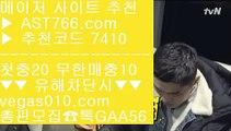 온라인토토 そ 먹튀없는곳 【 공식인증 | AST766.com | 가입코드 7410  】 ✅안전보장메이저 ,✅검증인증완료 ■ 가입*총판문의 GAA56 ■토토주소 ㎝ 온라인프로토 ㎝ 먹튀검증사이트 ㎝ 전문스포츠배팅사이트 そ 온라인토토