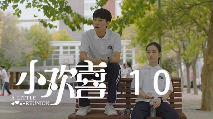 小歡喜 10  A Little Reunion 10(黃磊、海清、陶虹等主演)