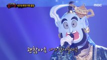 [defensive stage] 'Jinie' - BREATHE, '지니' -  한숨 복면가왕 20190804