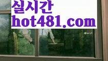 ||바카라고수||【 hot481.com】 ⋟【라이브】rhfemzkwlsh- ( Θ【 hot481 】Θ) -바카라사이트 코리아카지노 온라인바카라 온라인카지노 마이다스카지노 바카라추천 모바일카지노 ||바카라고수||【 hot481.com】 ⋟【라이브】