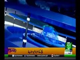 Bulletin 12 PM 04 August 2019 Suchtv