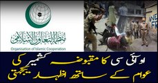 OIC expresses solidarity with the people of occupied Kashmir
