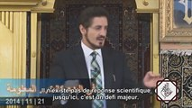 Dr. Adnan Ibrahim _ Au commencement était l'information, le secret de la création VOSTFR