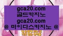 BACCARA  34で 온라인바카라   ▶ medium.com/@hasjinju ◀ 온라인바카라 ◀ 실시간카지노 ◀ 라이브카지노 34で  BACCARA