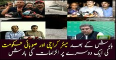 Provincial and Federal cabinet criticized each other after heavy rain hits Karachi