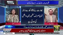 Kia Bharat Chahta Hi Nahi Ke Masla e Kashmir Hal Ho.. Shahid Lateef Response