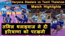 Pro Kabaddi League 2019: Tamil Thalaivas beat Haryana Steelers and register 2nd win  वनइंडिया हिंदी