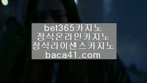 OKADA마닐라★★★마간다카지노▦baca41.com▦카지노마스터▦신고포상제도▦baca41.com★★★OKADA마닐라