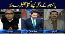 11th Hour | Ashfaq ishaq Satti | ARYNews | 6 August 2019