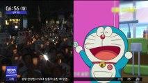 [투데이 연예톡톡] 극장가도 No 재팬!…'도라에몽' 개봉 연기