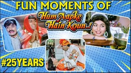 Celebrating 25 Years Of HAHK | Fun Moments Of Hum Aapke Hain Koun | Salman Khan, Madhuri Dixit
