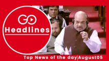 Top News Headlines of the Hour (5 Aug, 12:15 PM)